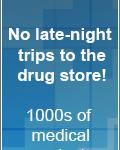 MedicalSupplies-120-x-600-banner